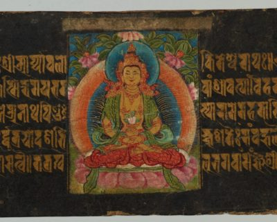Sanskrit Buddhist Philosophy