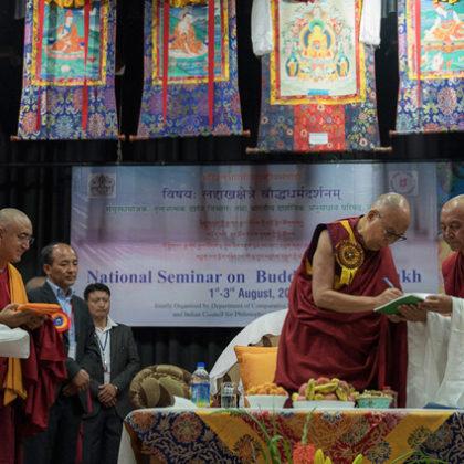 HH The Dalai Lama on Communal Harmony at CIBS