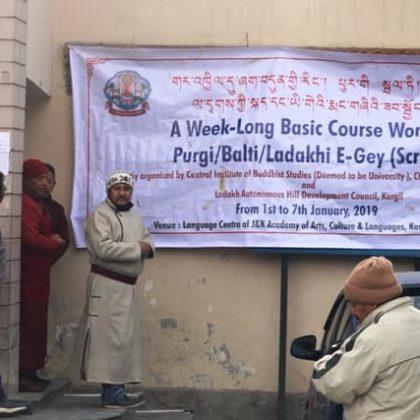 Week-long Course Work in Purgi/ Balti/ Ladakhi E-Get (Script)