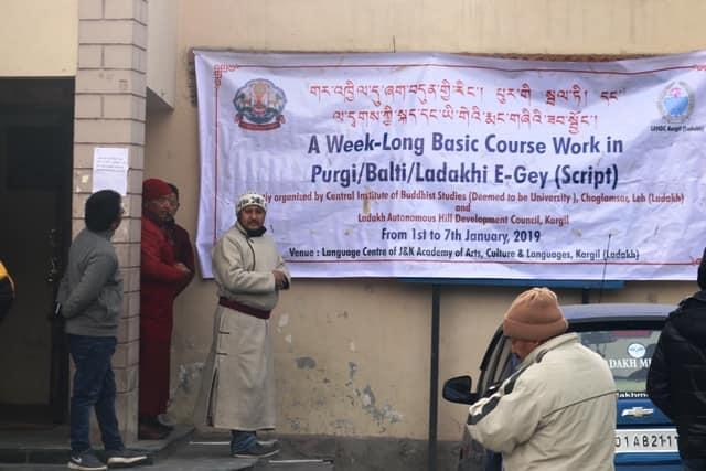 Week-long Course Work in Purgi/ Balti/ Ladakhi E-Get (Script